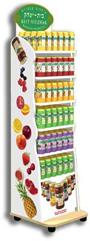 Fruit of Land POP Display